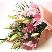 誕生日 花束 プレゼント 花 ギフト 大輪系 ピンクユリの花束 15輪以上 ゆり 百合