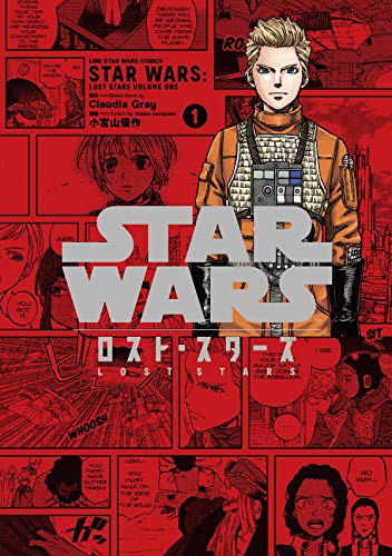 STAR WARS /ロスト・スターズ  Volme.1