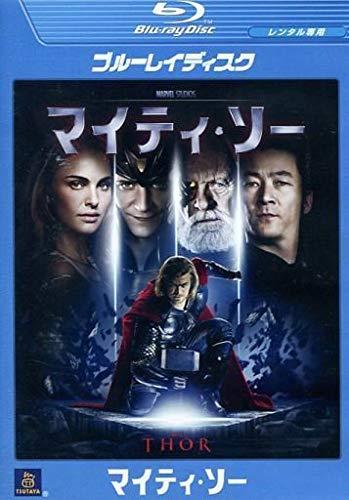 マイティ・ソー Blu-ray