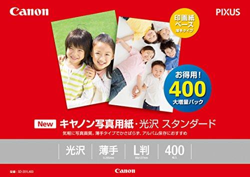 Canon   写真用紙 光沢スタンダードL判 400枚 SD-201L400