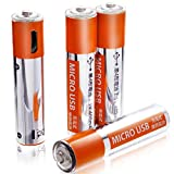 eneBank USB充電式単4形電池(400mAh) 4本セット