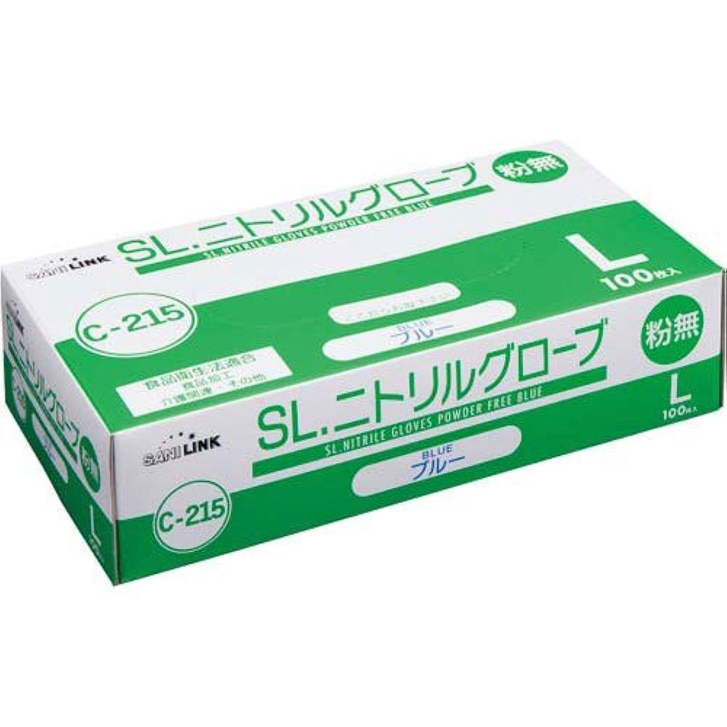 古い石膏有用フジリンクス ニトリルグローブ 粉無L ブルー100枚入