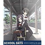 SCHOOLDAYS SERIES COMPLETE BOX