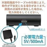 エレコム HDMI切替器 自動切替機能 【PS3/PS4/Nintendo Switch動作確認済み】 3入力1出力 HDMIケーブル付属(1m) DH-SW31BK/E 画像