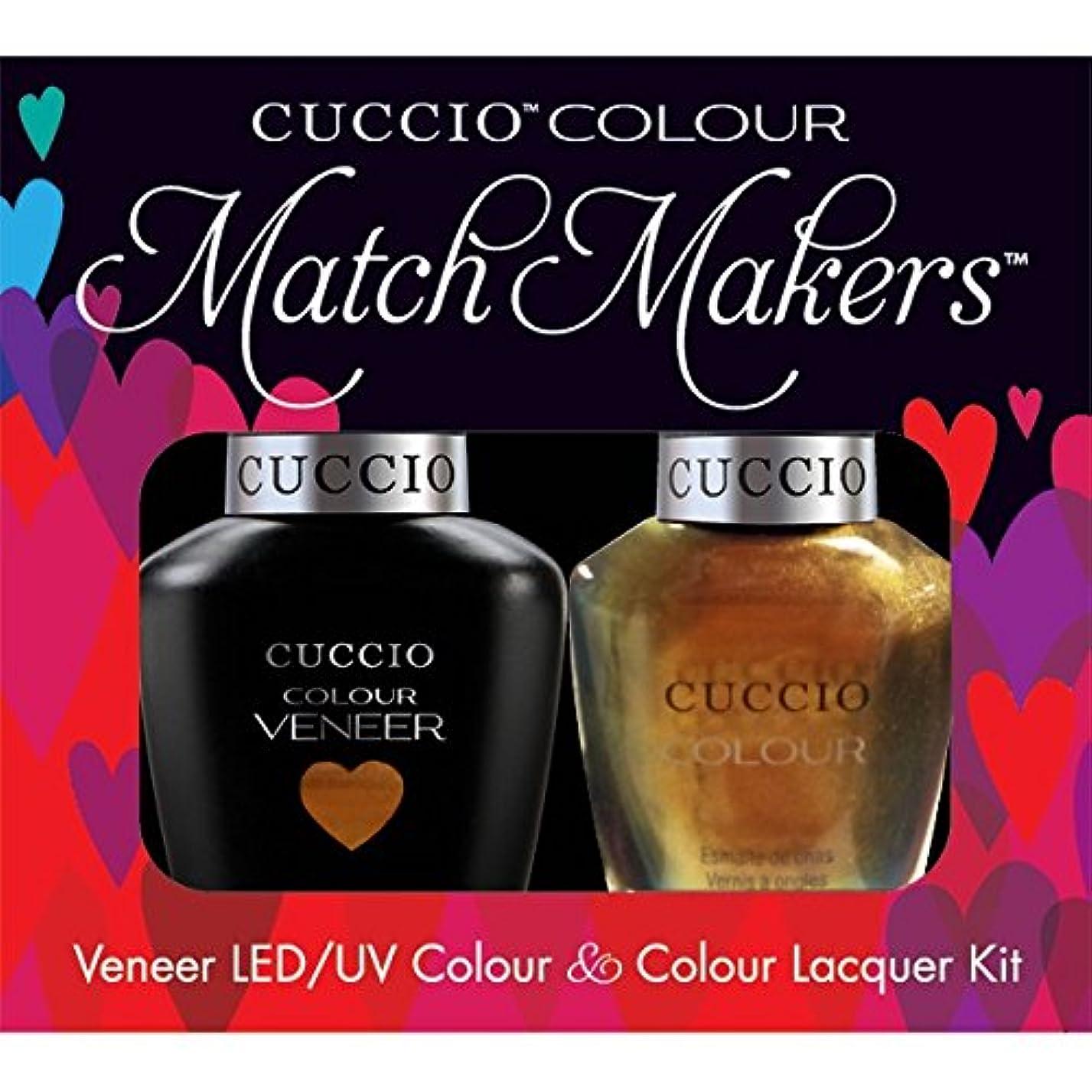 嵐が丘期限切れ必要ないCuccio MatchMakers Veneer & Lacquer - Crown Jewels - 0.43oz / 13ml Each