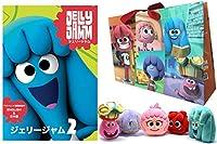 ジェリージャム DVD2+5キャラクターギフトパック