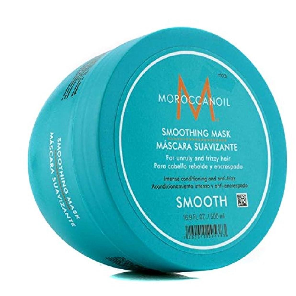 加速度無効盟主モロッカンオイル スムージングマスク (広がりやすくまとまらない髪に) 500ml/16.9oz並行輸入品