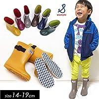 [スタンプル] スタンダード レインシューズ 日本製 キッズ 子供 無地 長靴 レインブーツ 17 カーキ(40)