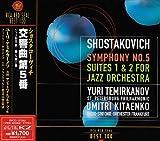 ショスタコーヴィチ : 交響曲 第5番&ジャズ組曲 第1番&2番 画像