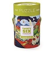 100pc Puzzle/dinosaurs