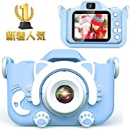 【2020最新版】子供用 デジタルカメラ トイカメラ 子供プレゼント 2000w画素 1080P HD トイカメラ 800mAhのバッテリー キッズカメラ 自撮可能 2インチ IPS画面 4倍ズーム ミニカメラ 子供の日