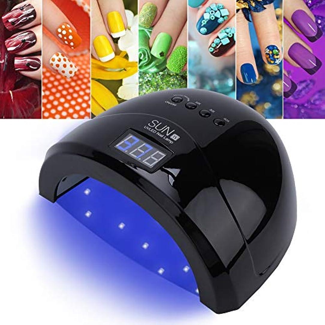 ロンドン重さ馬鹿げた48Wランプネイルドライヤー、UV LEDデュアル光源ジェルポリッシュランプ、マニキュアキュアリングネイルポリッシュ乾燥用のタイミングセット付き(01)