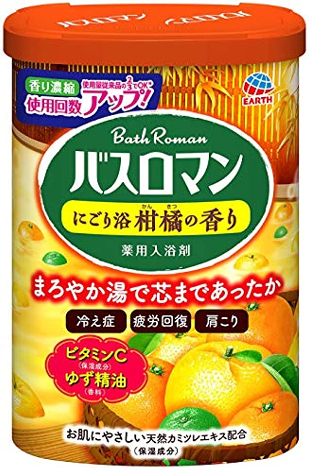 製品特権的肌寒い【医薬部外品】バスロマン 入浴剤 にごり浴 柑橘の香り [600g]