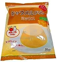 かんてんぱぱ キャラメルプリンミックス350g 20人分(4人分×5袋入り)
