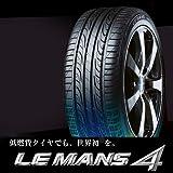 DUNLOP サマータイヤ LEMANS LM704 195/60R1689H