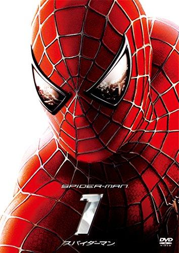 スパイダーマンTM [SPE BEST] [DVD]