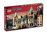 レゴ (LEGO) ハリー・ポッター ホグワーツをかけた戦い 4867