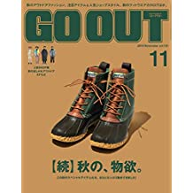 GO OUT (ゴーアウト) 2019年 11月号 [雑誌]