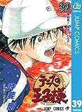 テニスの王子様 39 (ジャンプコミックスDIGITAL)