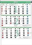 トーダン TD-30620 カラー3ヶ月メモ・ジャンボ-上から順タイプ-[2021年版カレンダー]