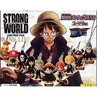 ガシャポン STRONG WORLD ONE PIECE FILM ストロングワールド ワンピース 劇場版ストラップBEST スーツVer. 全10種セット