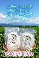 【ななにー】グルテンフリー米粉麺 おやじの米めん(つや姫めん、つや姫うどん) 食べ比べセット120g×20袋