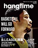 hangtime Issue.001