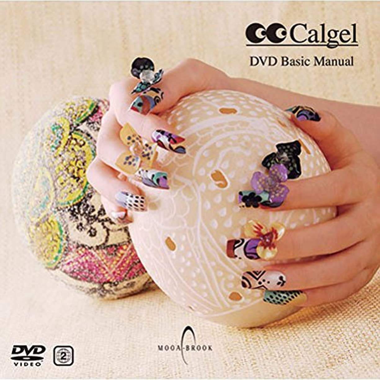 湾不調和強風Calgel Basic DVD