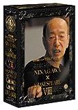 彩の国シェイクスピアシリーズ NINAGAWA SHAKESPEARE VIII D...[DVD]