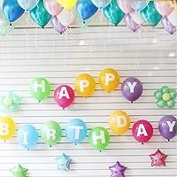 【kj232】 わくわく !!  HAPPY BIRTHDAY 風船 + 風船用 空気入れ セット ( アルファベット 文字 入り風船 ) 誕生日会 お祝い 飾り 装飾品 演出 グッズ