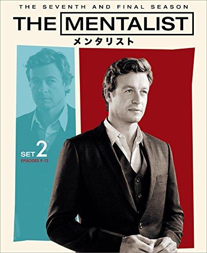 THE MENTALIST/メンタリスト〈ファイナル・シーズン〉 後半セット[DVD]
