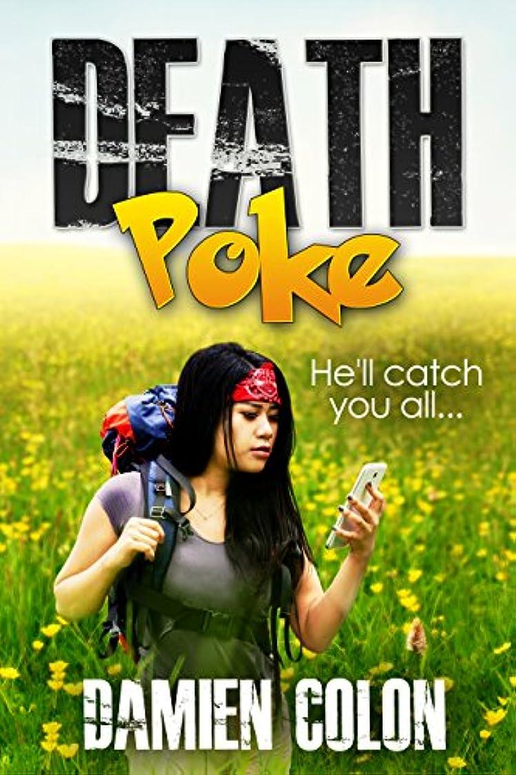 お風呂アトム舗装するDeath Poke (English Edition)