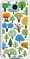 sslink 507SH/605SH Android One/AQUOS ea ハードケース ca1229-1 植物 ツリー 木 スマホ ケース スマートフォン カバー カスタム ジャケット Y!mobile softbank