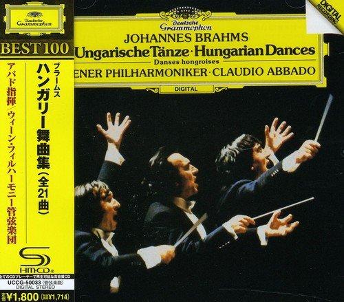 ブラームス:ハンガリー舞曲集の詳細を見る