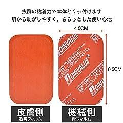 高品質互換ジェルシート 高電導 ジェルシート 6枚入/袋 6.5cm ×4cm×0.15cm