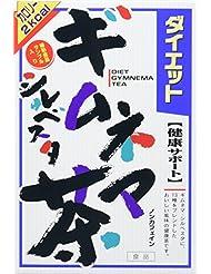 山本漢方製薬 ダイエットギムネマ茶980 8gX24H