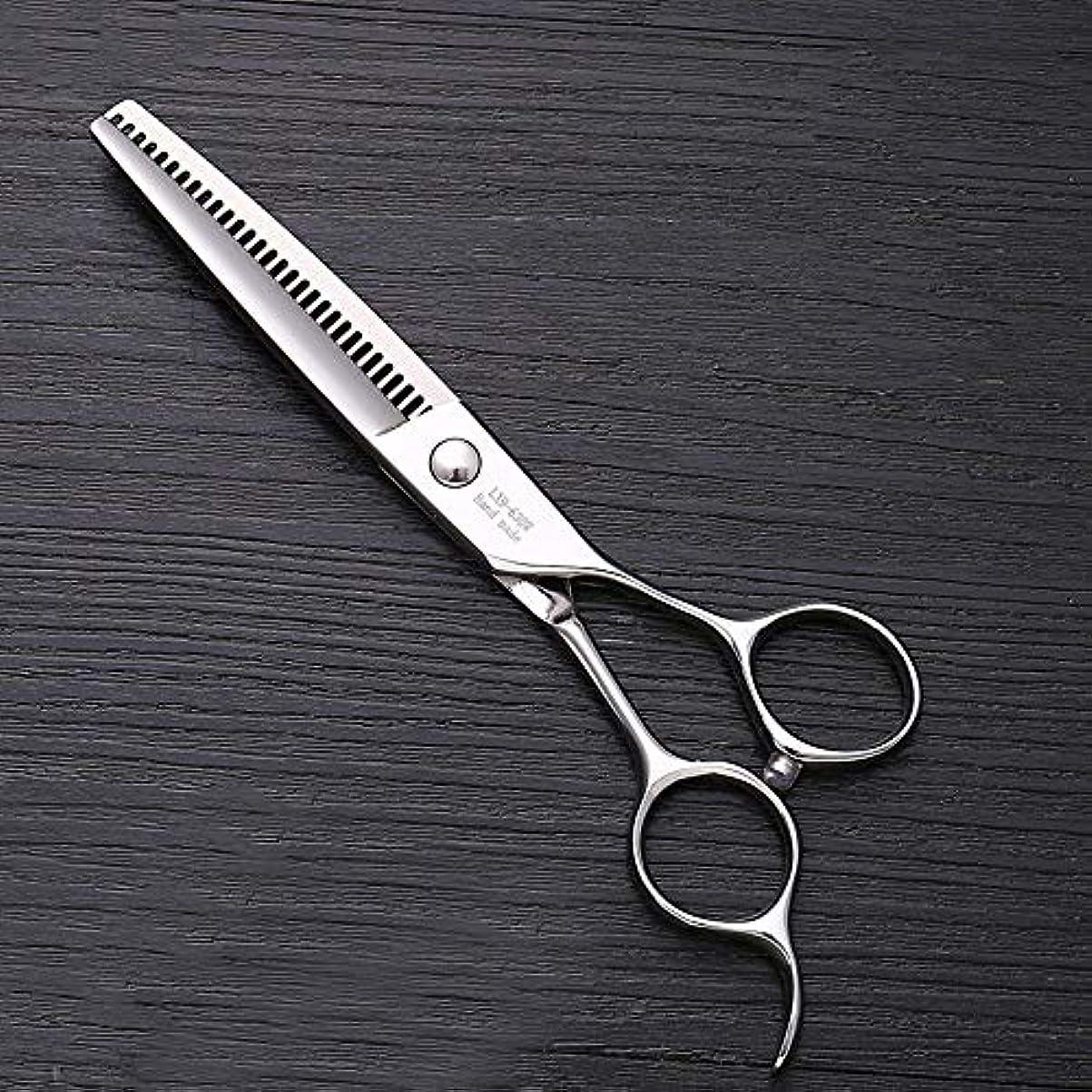 容赦ない被る連結する6インチステンレススチールハイエンドプロフェッショナル理髪はさみ モデリングツール (色 : Silver)