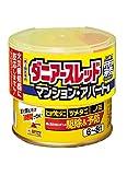 【第2類医薬品】ダニアースレッドノンスモーク霧タイプ 6~8畳用 66.7mL