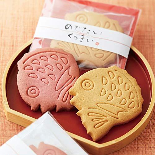 「おめで鯛」感謝を伝える和風のプチギフト(紅白のクッキーどちらか1枚入り)1個【結婚式 お祝い】