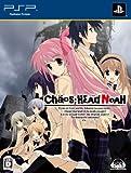 CHAOS;HEAD NOAH(限定版) - PSP