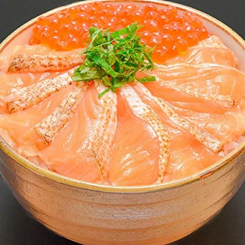 築地の王様 炙りサーモンハラス 炙りトロサーモンスライス 160g 寿司ネタ用20枚 ×3パック 一番脂がのったサーモンの大トロ部分、ハラスを炙って寿司ネタ用にスライス