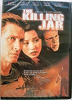 Killing Jar [DVD] [Import]