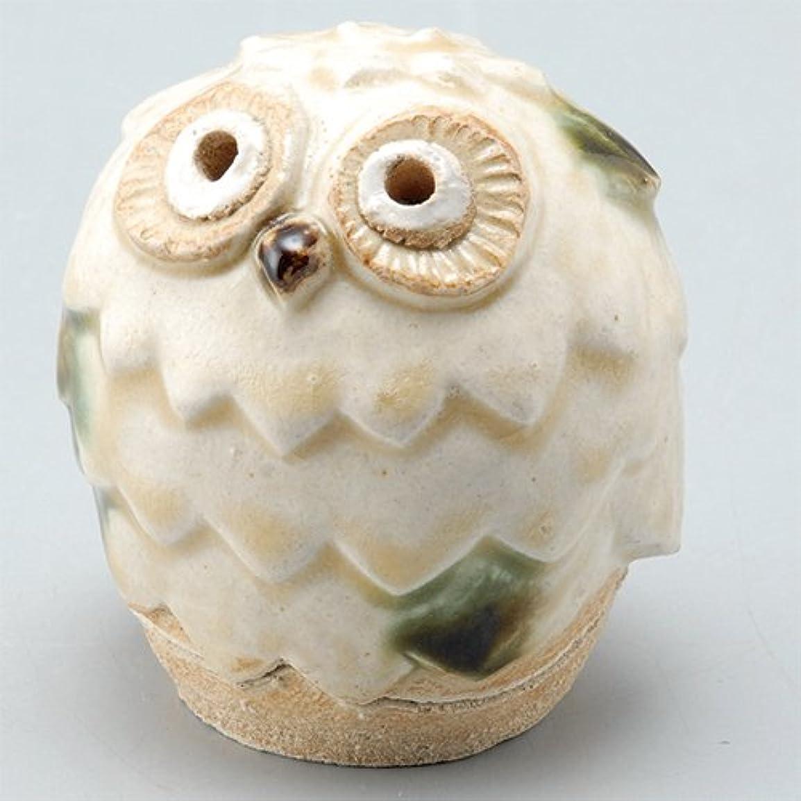 確立します波紋栄光の香炉 飾り香炉(福郎) [H6.5cm] HANDMADE プレゼント ギフト 和食器 かわいい インテリア