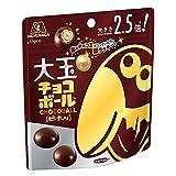 森永製菓 大玉チョコボール<ピーナッツ> 56g×10袋
