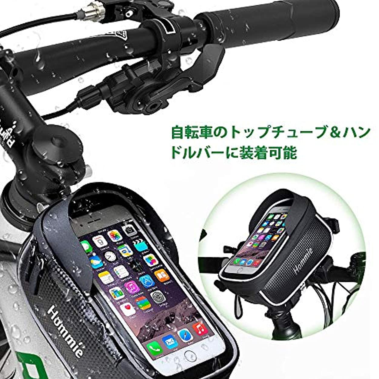 銀行孤独ボルトHommie 自転車 フレームバッグ 防水 ハンドルバッグ 6.0インチ スマホホルダー 収納アクセサリー ロードバイク 携帯ホルダー 透明なカバーとイヤホン延長コード付属 ブラック