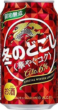 キリン 冬のどごし〈華やぐコク〉 350ml×24本