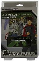 Nintendo DS Urban Style Travel & Accessory Pack (Khaki) (輸入版)