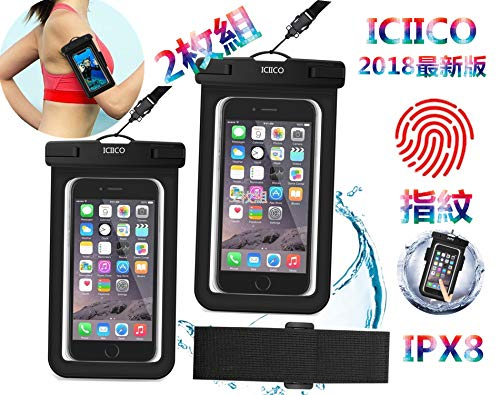 防水ケース スマホ携带用 【IPX8認定 指紋認証 】 iP...