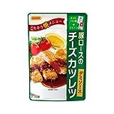 日本食研 豚ロースのチーズカツレツデミ 95g×3個