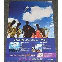 TOKIO [クモ] ポスター